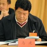 Ma Jian, former vice-minister of State Security, has been found to have 6 mistresses. http://t.co/gaQVMCNuuC http://t.co/O5W8ha0Diy