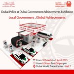 Visit #DubaiPolice stand at #Dubai Government Achievements Exhibition in Dubai World Trade Center - Hall 7 http://t.co/4uTeVCownF