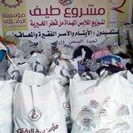 #قطر_الخيرية ترسل شاحنة مساعدات عينية للأيتام والأرامل والفقراء. واستفاد منها 5,600 شخص باليمن. #قطر #اليمن http://t.co/DNURbFg9Fy