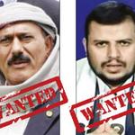 """رجل أعمال: 10 ملايين دولار مكافأة لمن يقبض على """"الحوثي"""" أو المخلوع """"على صالح"""" http://t.co/oxmzjmfxng #اليمن http://t.co/wjRYdCAXdl"""
