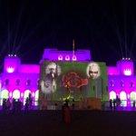 صور | عرض مرئي بدار الأوبرا السلطانية مسقط إحتفاءً بعودة جلالة السلطان إلى الوطن. http://t.co/0taBwljHZm  #قابوسنا_عاد_الى_الوطن