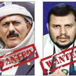 """10 ملايين دولار مكافأة للقبض على """"الحوثي"""" أو """"صالح"""" http://t.co/mxGOl1nVoV #عاصفة_الحزم #الحرب_على_الحوثيين #اليمن http://t.co/hT2tgW4zHl"""