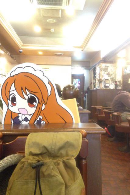 完全に閣下に触発されて珈琲屋ドリームに。なんか朝比奈さんと向き合ってる。 http://t.co/8slabjKupl