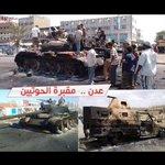 الله اكبر #عدن مقبرة الحوثيين #عاصفة_الحزم #عاصفة_الحزم_السعودية #الحرب_على_الحوثيين #اليمن http://t.co/SaxHkecwob