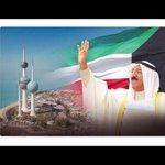 عاجل/ الطيران الكويتي يستهدف مجموعه من الحوثيين بالقرب من الحدود السعوديه الله يحفظهم ويحفظ امير القلوب والانسانيه http://t.co/S8k2sU7OLB