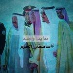 عاااااجل .. الطيران الكويتي يستهدف مجموعة من الحوثيين بالقرب من الحدود السعوديه . #عاصفة_الحزم http://t.co/Nf8u3uNAS6