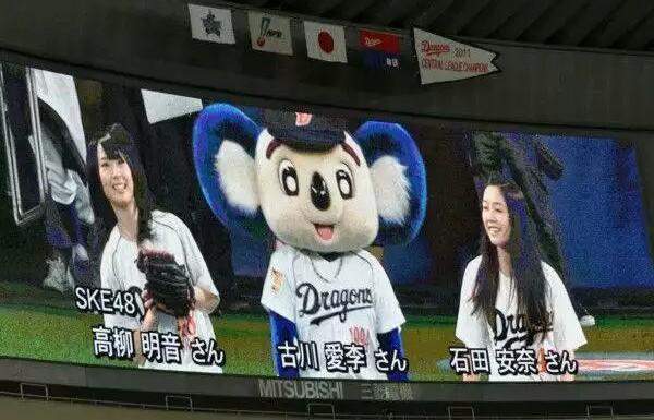 【速報】ドアラの本名が古川愛季と判明!#違うから RT @Inumo_Arukeba: あいりんお疲れ様でした。 http://t.co/4Pm8HqvOB9