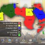 خريطة تُظهر مستوى الإستقرار في الدول العربية.. #عمان دائماً باللون الأخضر. http://t.co/I811U5v37B