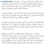 عائلة يمنية تُنقذ طالباً سعودياً من قبضة #الحوثيين ، وتقوم بتهريبه إلى حدود المملكة . #عاصفة_الحزم #العاصفة_حزم - http://t.co/qpUjmonEGH