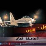 #عاجل | شهود عيان : الحوثيون ينصبون مضادات الطيران بمرتفعات محافظة حجة الحدودية مع السعودية #عاصفة_الحزم #مباشر http://t.co/vo3QKXXDGL