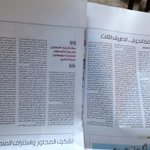 #عاصفة_الحزم … الطريق الثالث http://t.co/az20VOMeQp يمثل الحياد العماني متنفساً دبلومسياً لدول الخليج مقال ???? http://t.co/PHwMkPYl6E
