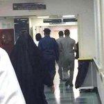 #البحرين | صورة تظهر تواجد معتقلين من #سجن_جو_المركزي في مستشفى السلمانية #أغيثوا_سجناء_جو http://t.co/LoAOKjCTUU
