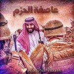 """في تقريرٍ مطولٍ للصحيفة """" فايننشال تايمز """" #عاصفة_الحزم تقود الامير محمد بن سلمان إلى العالمية .. #السعودية http://t.co/2fjIPzPIG9"""
