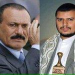 """""""10 ملايين دولار"""".. مكافأة من رجل أعمال يمني مقيم بماليزيا لمن يقبض على """"الحوثي"""" أو المخلوع """"على صالح"""" #ريتويت #اليمن http://t.co/Bhc4RCaK9M"""