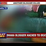 Bangladesh: Another blogger hacked to death in Dhaka http://t.co/bcSjRyNUug http://t.co/6Q4kFTRqvi