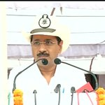 We will collectively make the Delhi fire service a model fire service: Delhi CM @ArvindKejriwal http://t.co/bKOQBgvXg7