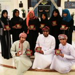 Photographic Society of Oman honors MEC students for their achievements for year 2014. http://t.co/h9mwU6atbe