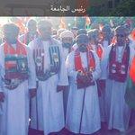 تابعونا #مسيرة_الجامعة #قابوس_أنت_الفخر عبر حساب #سناب_شات : Oman_events #أبشرى_قابوس_جاء http://t.co/wTsckNWn6i