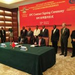 Government signs agreement with #CHEC for the upgrade and expansion of Uganda's railway network to standard gauge. http://t.co/Vhsc6YWIQY