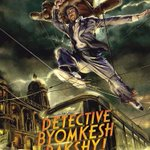 Here's the brand new poster of #DetectiveByomkeshBakshy... http://t.co/dAzWWp27dX