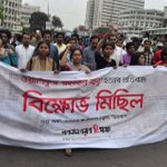 Protest March against #Blogger Rahman killing. Rahman hacked to death today by extremist group in #Bangladesh. http://t.co/V5z1f667hh