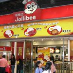 YES! Jollibee expands to Canada, expect #Vancouver location soon http://t.co/kcjABUmXsz http://t.co/DCAV7h1dry