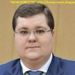 Принц Уильям будет работать пилотом вертолета скорой помощи  Сын генпрокурора России работает миллионером http://t.co/y9ZBkUdokJ