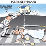 RT @MANJULtoons: 2002 hit-and-run case: I was driving the car, says #SalmanKhans driver in court. My #cartoon http://t.co/FeEilrSoEq