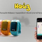 Choi Hainzan хэмээх Монгол брендийн хүүхдийн GPS-тэй утастай, бугуйн цаг захиалахыг хүсвэл http://t.co/F9xN5RZ3xM http://t.co/G2bHABCcf9