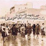هل تعلم ان #ليبيا اول بلد إسلامي تمنح المرأة حق التصويت والانتخاب سنة 1954؟!  #Libya http://t.co/9D4cFryAYW