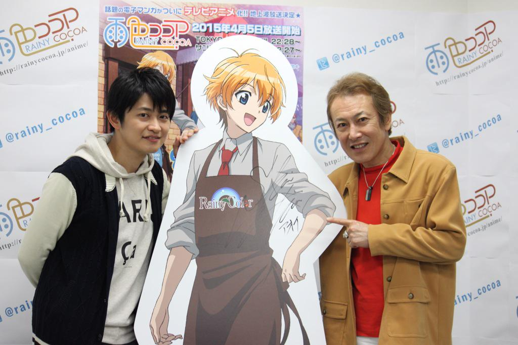 皆様おはようございます!本日、一話のアニメ放送用最終作業です。あ、下野さん堀川さんのお写真届きました!#雨色ココア#下野
