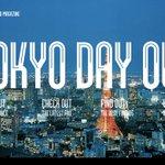 クリエイター集団が東京の今を伝える「TOKYO DAY OUT」に注目 http://t.co/AeGxosecZ4 http://t.co/rwlaemPU9e