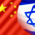 Israel-#China task force to be launched to encourage R&D & the development of trade relations http://t.co/KZF8SqZp2V http://t.co/lQ7RuojB49