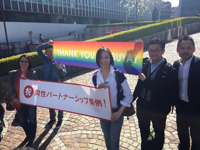 【速報】渋谷区の同性パートナー証明書発行を含む条例案が可決されました! #渋谷区 http://t.co/vLEk6ha6C5
