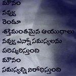 RT @GkParuchuri: Anusariddam subhodayam http://t.co/Klu8UAGgXn