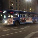"Twenty ^^ ""@.Khunnie0624: 버스물~~ @dlwnsghek http://t.co/rUaRNjrhHW"""