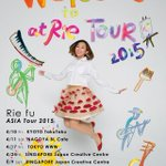 Rie fu、4月より日本&アジアツアー開催 http://t.co/sJx1dP5HIW http://t.co/6Xp04JrdF4