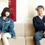 [Power Push] 吉田凜音×西寺郷太「Fantaskie」インタビュー 14歳の大器&敏腕プロデューサー 最強タッグが作り出す極上ポップス http://t.co/Wp4wwZOwN4 http://t.co/IZkzk6dql3