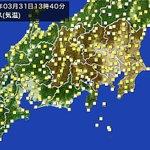 【関東で夏日 東京70年ぶりの陽気続き】 http://t.co/lN3gTpuRUq 31日群馬県の館林は最高気温が25度を超え、関東で今年初の夏日。東京も初夏の陽気で午前中に20度を上.. http://t.co/9U3gS7JYgR