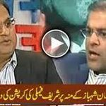 """ThirdClass leaders of PMLN #FakePMFakeProjects http://t.co/S3RRxyolTO"""""""""""