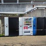 東京スタジアムの本日はKIRIN以外の自販機もこのとおり!!!(๑°ㅁ°๑)‼✧ #fctokyo #daihyo http://t.co/4xZjXtun1E