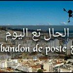@mahrezrabia voilà qui est dit 😅 😁 #69lamatinale #Soleil #algiers http://t.co/R9VyDHQYAP