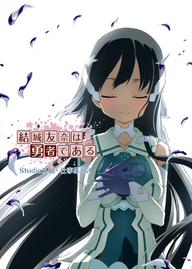 本日、4月8日は東郷さんの誕生日です! 誕生日おめでとう!  #yuyuyu http://t.co/BRHMHkIakQ