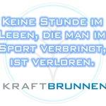 Supplements Wiesbaden Kraftbrunnen eure Anlaufstelle für hochwertige Supplements in Wiesbaden http://t.co/ot2RwROV4u