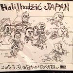 今日のハリルJAPANスタメンをパパッと描いてみた。 #daihyo #日本代表 http://t.co/DevqKhgsdZ