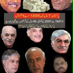 How long these fake shameless leaders will rule PAKISTAN #FakePMFakeProjects #FakePMFakeProjects http://t.co/ojJqWFpo0O