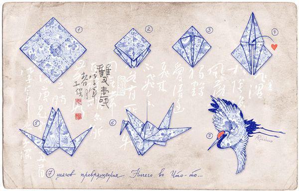 бумажного журавлика схема