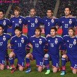 日本代表スタメン発表! チュニジア戦からスタメン全選手変更。本田&香川は揃って先発 http://t.co/M1tJh2iYZg #daihyo http://t.co/nJz56Gmx7x