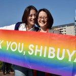 Distrito de Tóquio se torna o primeiro a reconhecer união gay no Japão http://t.co/7mBcFn8y0d #G1 http://t.co/RYHIK2ODsx