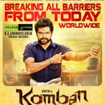 RT @gvprakash: #Komban from tomm in theatres ... http://t.co/zHaWeOVxyI